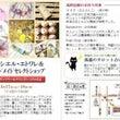 焼き菓子屋four-…