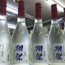 獺祭39%磨き槽場汲み純米大吟醸無濾過生原酒待望の入荷です!!の記事に添付されている画像