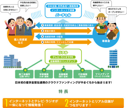 kaika12のコピー.jpg