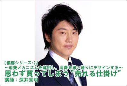 20120613_hukai.jpg