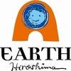 EARTH Hiroshima1周年記念「SO@R Coworkin'」5h利用券プレゼントの画像