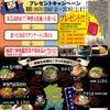 神楽五色麺を食べて神楽グッズをGET♪の巻の画像