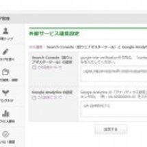 GoogleAnal…