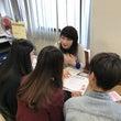 日本語学校進路ガイダ…