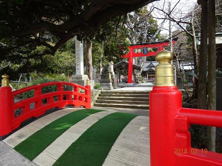 伊古奈比め命神社