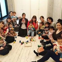 画像 【現在募集中】東京会場・オンライン開催の 日本知育玩具協会知育玩具2級講座・初級講座・教室 の記事より 13つ目
