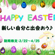 HAPPY EAST…