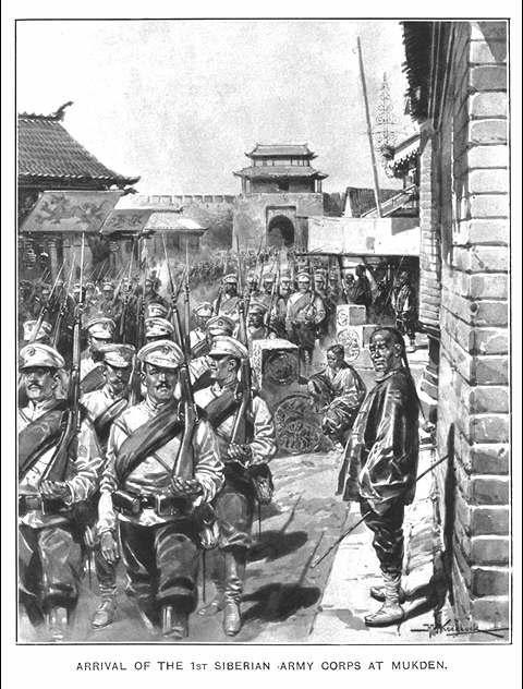陸軍記念日となった奉天会戦 | 戦車兵のブログ