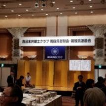 西日本弁理士クラブ …