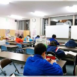 画像 中学コース(中1~中2):多賀城高・宮城野高進学コース の記事より 3つ目