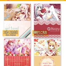3月16日発売予定!…
