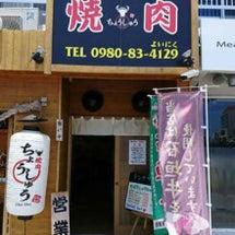 石垣島の朝食スポット…