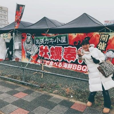 出張牡蠣小屋 牡蠣奉行〜福知山〜の記事に添付されている画像