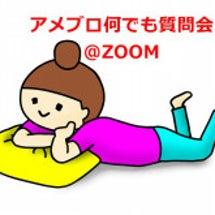 3/30(金)無料イ…