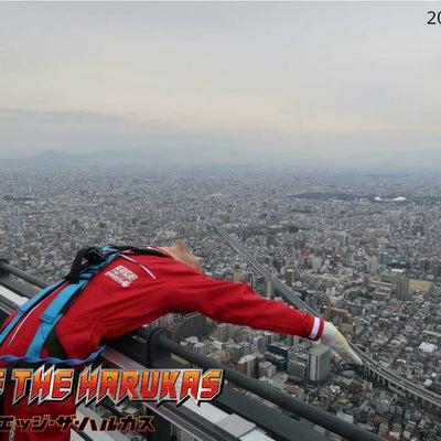 最もクンダリーニが活性する瞬間の記事に添付されている画像
