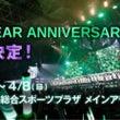 【欅坂46】『2nd…