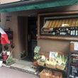 野菜ソムリエのお店の…