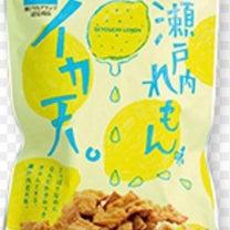 レモン好きにはちゃんと意味があったのだの記事に添付されている画像