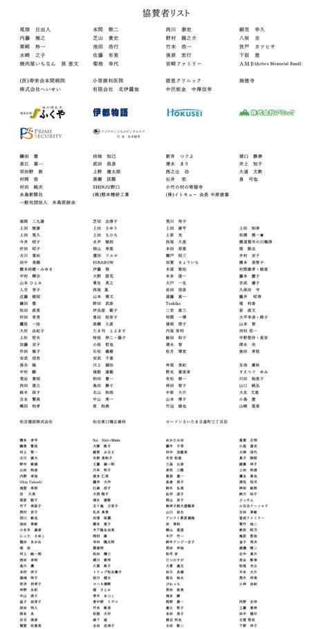{004A23F4-14E6-43EE-A433-CDDD3F929A11}