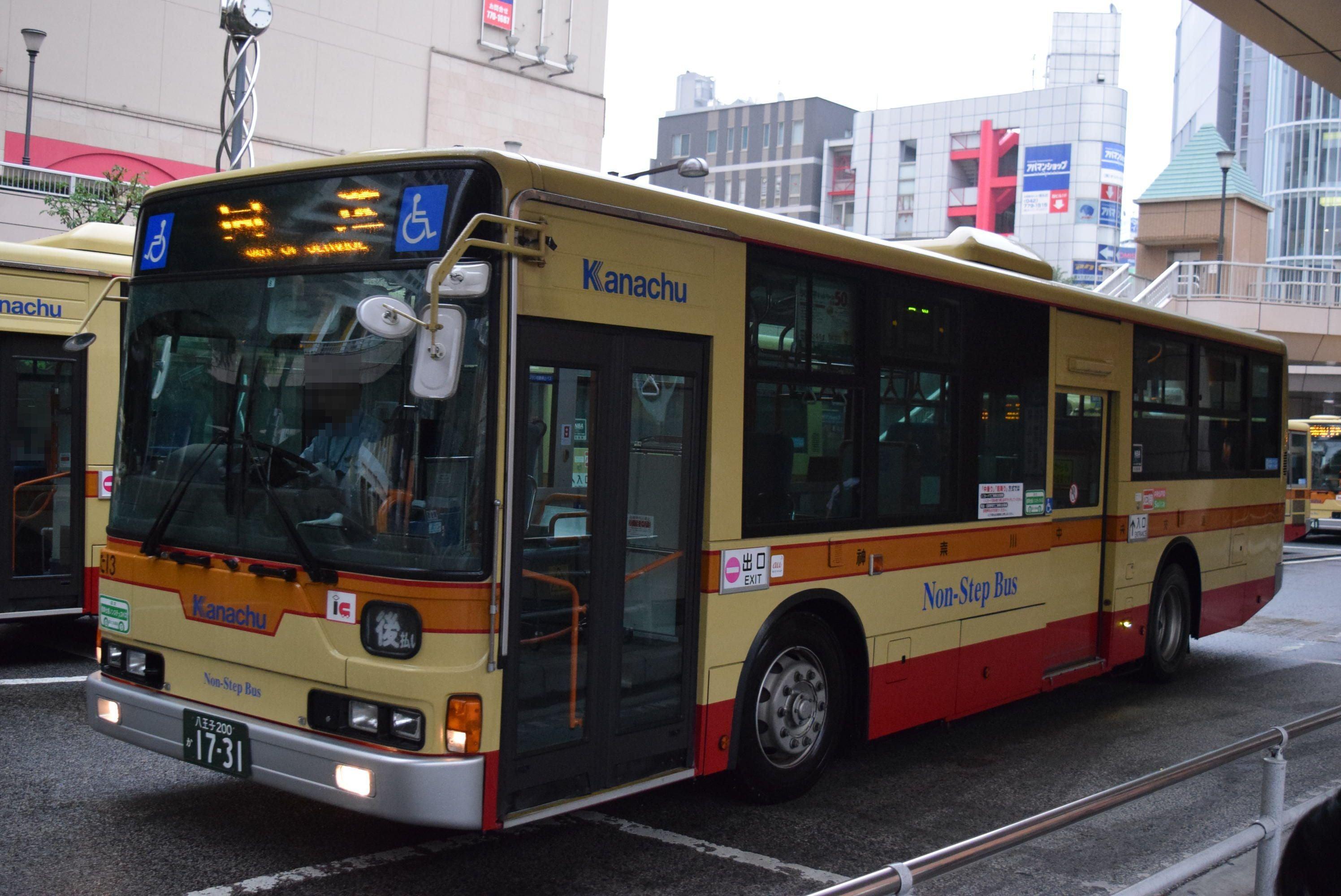 神奈川 中央 交通 定期 定期券について 運賃・各種割引乗車券/制度について
