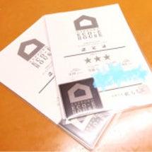 札幌市次世代住宅の認…
