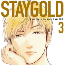 STAYGOLD3*…