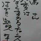 【大阪】第8回 はづき数秘術 入門講座のご案内の記事より