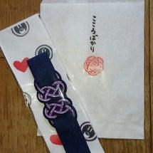 東日本復興支援チャリ…