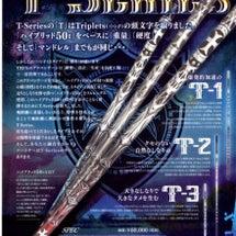 TRPX T-SER…