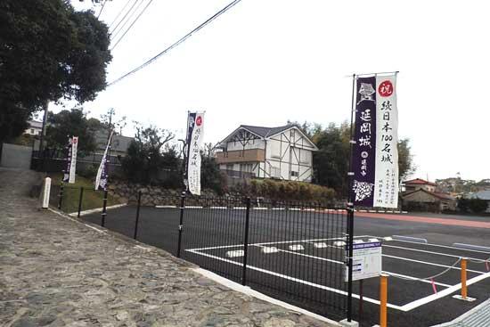 【写04】延岡城