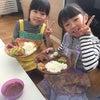 【3歳からの食育教室 体験生徒募集3/17 3/25 】の画像