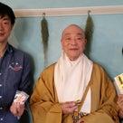 Menamu本八幡サロンで加持祈祷を行いました★の記事より