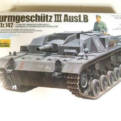 Ⅲ号突撃砲B型の製作 その1の記事に添付されている画像