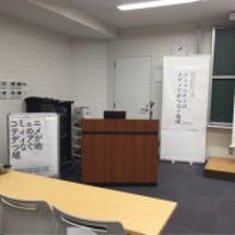 奈良のコミュニティメ…