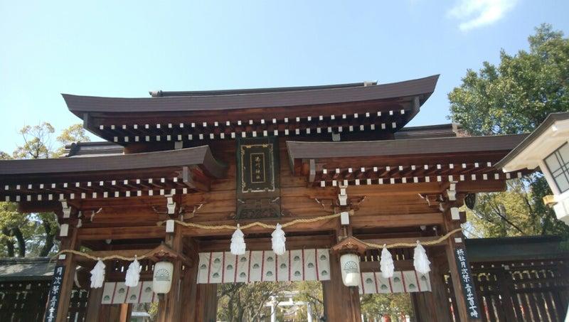 湊川神社1 | そこまでお散歩ちょ...