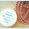 イハダ 薬用バームの画像