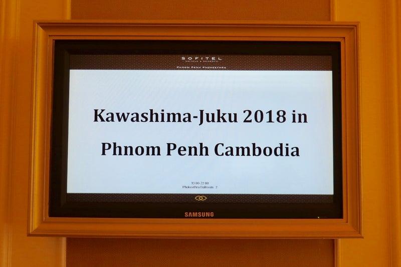 PhnomPenh2-1