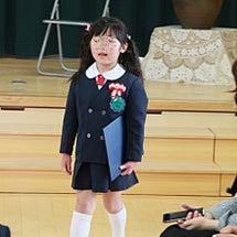 卒園式★体験談~長女…