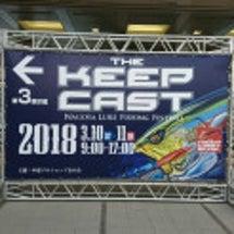 The Keep C…
