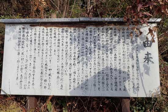 【写02】井上城