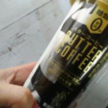 話題のバターコーヒー…