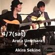 4/7(土)Duo …