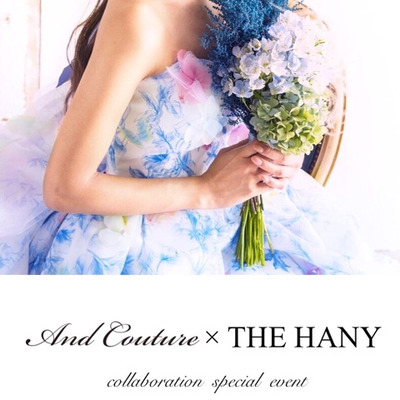 THE HANY×And Couture 第2弾❤️の記事に添付されている画像