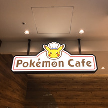 Pokemon Ca…