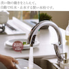 LIXIL ハンズフリー水栓の画像