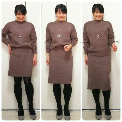 似合うはずのスカートが?なぜに?おかしいのか?その理由は・・・の記事に添付されている画像