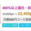 ダラダラ幸せ。。。♡1700円お小遣い案件の画像