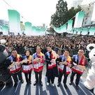 チャングンソクさん オリンピックの願いのツリーセレモニーに出席!の記事より