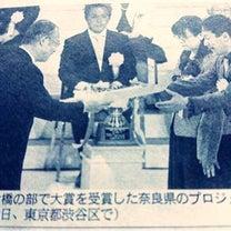 日本農業賞受賞✨おめでとうございますの記事に添付されている画像