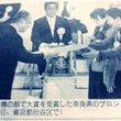 日本農業賞受賞✨おめ…